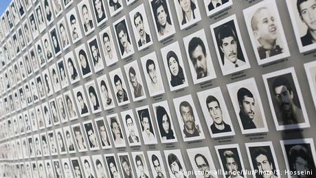 Iran Gedenktafel der Opfer von 1988