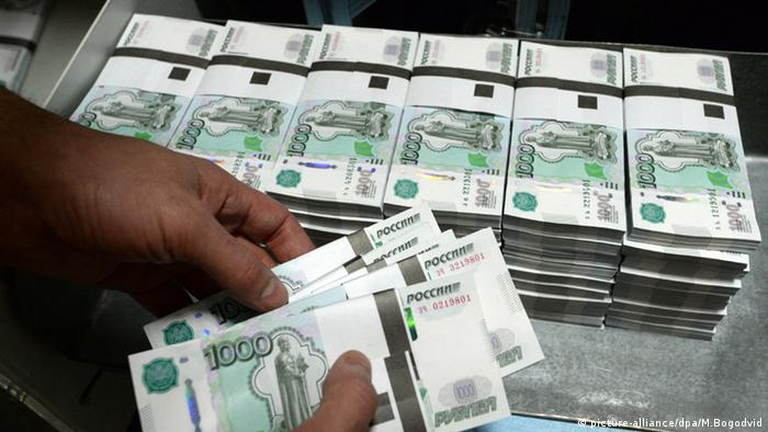 Пачки рублей