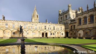 Один из колледжей Оксфордского университета
