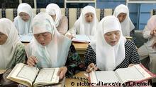 China Islamische Frauen lesen den Koran in Yinchuan