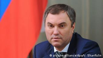 Russia's deputy prime minister /government chief of staff Vyacheslav Volodin attends a meeting of the cabinet of ministers (picture-alliance/dpa/V. Sharifulin)