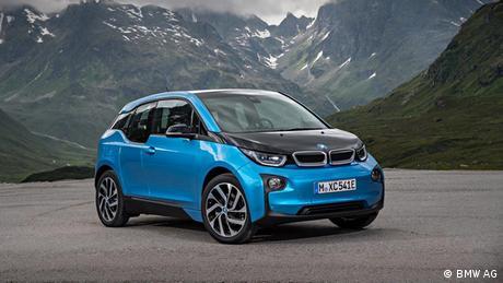 Pariser Autosalon 2016 BMW (BMW AG)