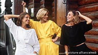 Mode DDR - Damenmode