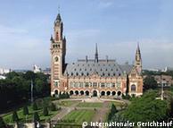 Το Διεθνές Δικαστήριο στη Χάγη