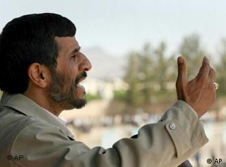 Mahmoud Ahmadinejad giving a speech