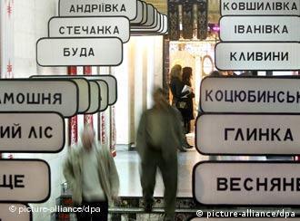 Placas no Museum de Chernobil, em Kiev, indicam cidades destruídas pelo acidente