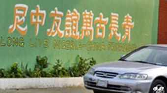Plakat in Nigeria mit der Aufschrift 'Long live Nigeria-China friendship', Quelle: AP