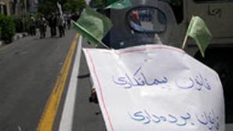 1. Mai 2006 in Tehran