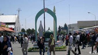 Teheraner Buchmesse