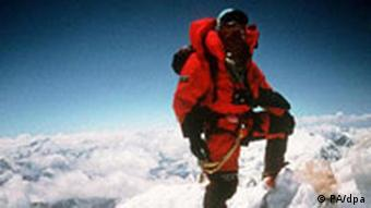 Mount Everest, 1996