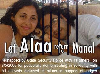 Free Alaa - Kampagnenfoto zur Befreiung des in ägyptischer Haft sitzenden Bloggers Alaa Abdel Fatah
