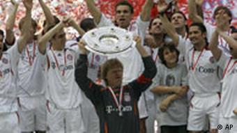 Дуйсбург коттбус футбол немецкий футбол бундеслига 2