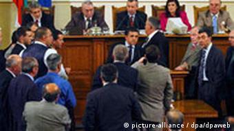Bulgarien Szene im Parlament in Sofia