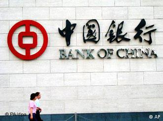 Most accountholders have faith in the Bank of China