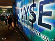 Το λογότυπο του χρηματηστηρίου στη Νέα Υόρκη