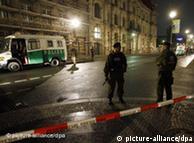 Полицейское оцепление после ЧП в Берлине
