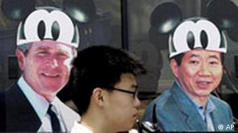 BdT Bush als Mickey Mouse Anti-US Rally in Südkorea