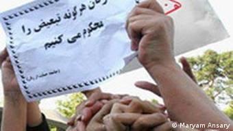خواست زنان: رفع تبعیض