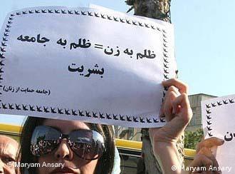 در اعتراض به ستم بر زنان (عکس از آرشیو، تظاهراتی در تهران)