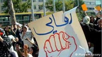 تظاهرات فعالان حقوق زنان در تهران علیه تبعیضهای جنسیتی