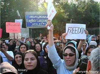 تظاهرات زنان