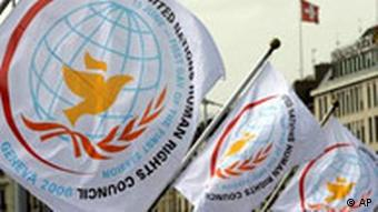 White flags decorated with the logo of the UN Human Rights Council