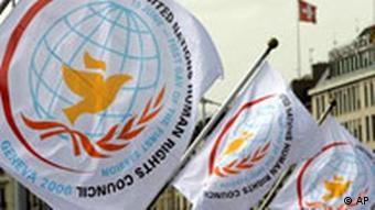 شورای حقوقبشر سازمان ملل در نشست اخیر خود جمهوری اسلامی را به خاطر نقض حقوق پایهای انسانها محکوم کرد