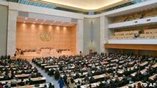 General view of General Assembly Hall during the opening of the two-week session of the United Nations Human Rights council at United Nations headquarters in Geneva, Switzerland, Monday, June 19, 2006. (AP Photo/Nicholas Ratzenboeck)