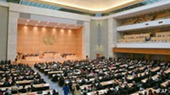 Großer Sitzungssaal (Quelle: AP)