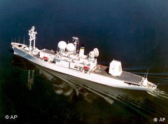 The USNS Observation Island, another U.S. navy intelligence ship, designed to track intelligence data on foreign ballistic missile tests in the pacific