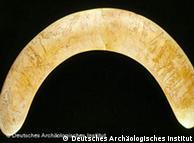 السكين السحري احد القطع المكتشفة في منطقة ذراع ابو النجا والذي كان يستخدم في بعض الطقوس الجنائزية