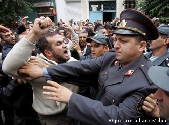 اعتراض طرفداران احزاب مخالف در انتخابات قبلي در ۶ نوامبر سال ۲۰۰۵
