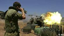 Israel, Libanon, Nahost, Krieg, Hisbollah