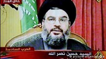 Hisbollah-Führer Nasrallah droht: Angriffe werden über Haifa hinausgehen