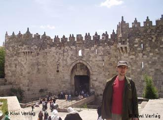 دروازه اورشلیم − بیتالمقدس