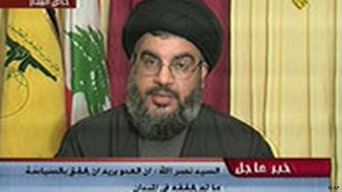 Hassan Nasrallah Fernsehansprache (AP)