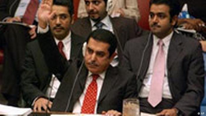 UN-Resolution Iran Uran-Anreicherung Katar UN-Sicherheitsrat (AP)