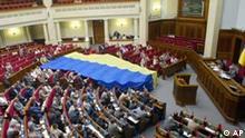 Ukraine Regierungskriese Protest im Parlament in Kiew