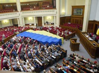 На заседании украинского парламента 2 августа 2006г.