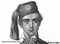 Ο βασιλιάς Όθων (1815-1867) σε ημερολόγιο εποχής