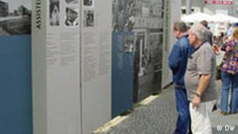 The permanent exhibition on the Berlin Wall