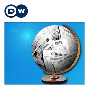 Asia Compact | Deutsche Welle