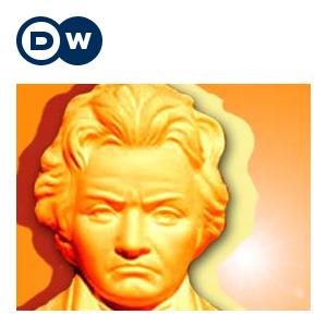 Kurt Masur conducts Beethoven | Deutsche Welle