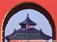 北京特别强调了香港特别行政区基本法没有规定