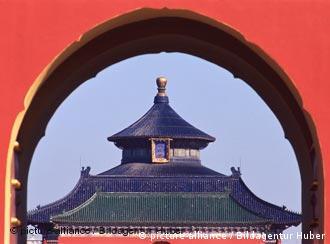 曾深入中红墙内权力系统中心的李锐讲述毛泽东、中国时政和传统