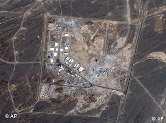 تصویر ماهوارهای از تاسیسات اتمی نطنز