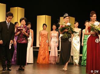 中华小姐欧洲大赛