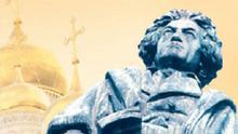 Bonner Beethovenfest 2006 Beethoven und Russland