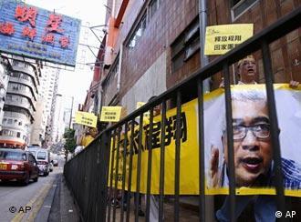 香港街头的宣传标语