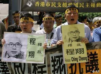 香港民众抗议关押新加坡海峡日报记者程翔